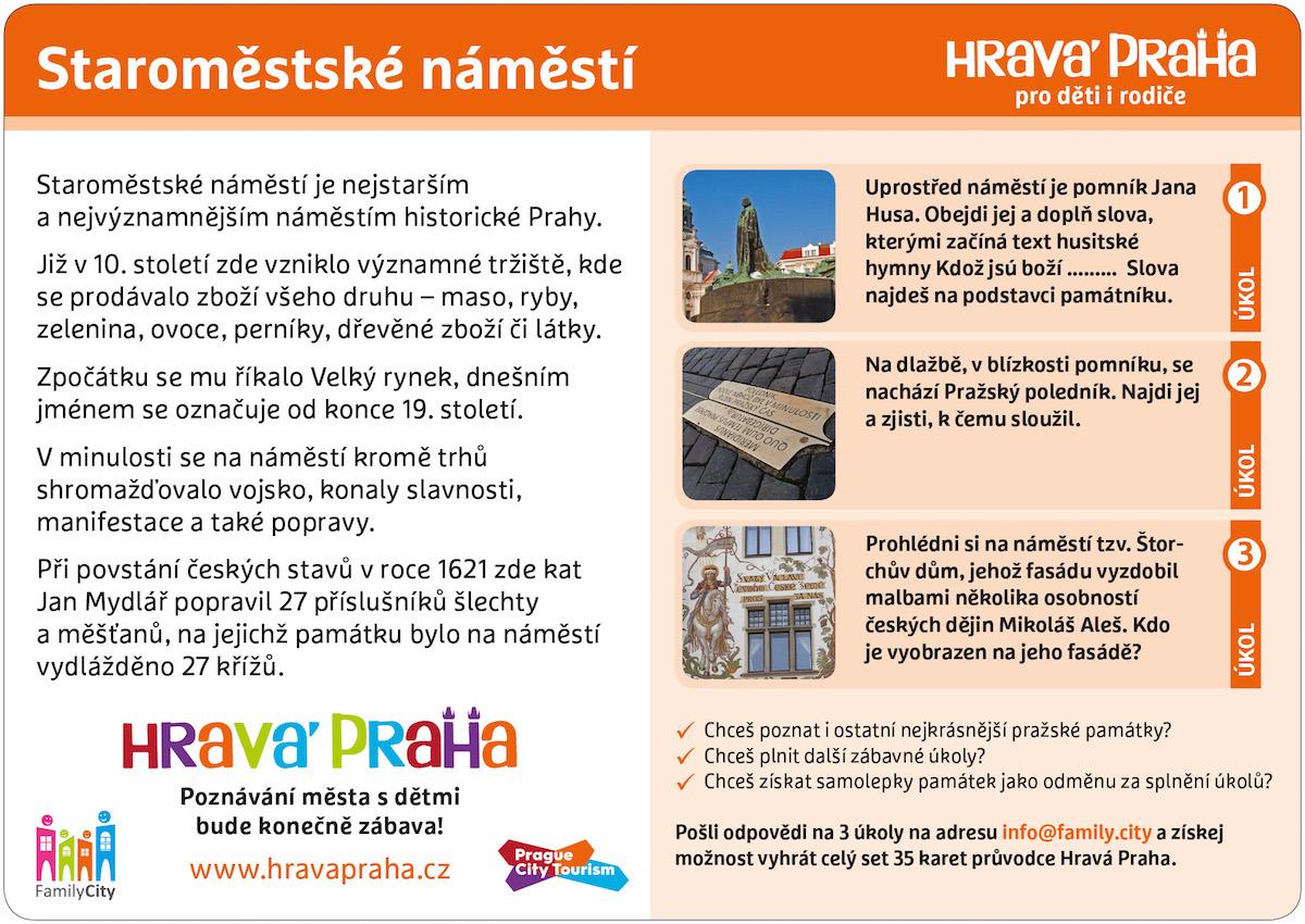 hp_promokarta2